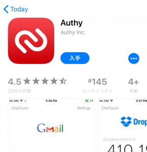authy01