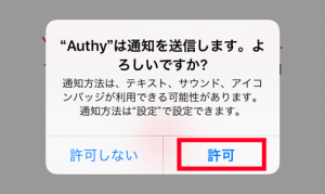 authy08