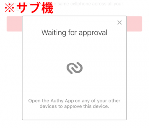authy30