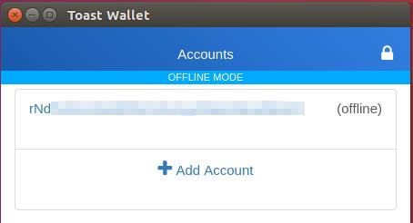 登録されたRippleアドレスを確認
